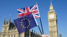 معنويات منطقة اليورو تتضرر من الانفصال البريطاني