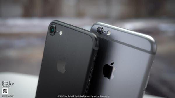 """هل يأتي هاتف """"آيفون 7"""" باللون الأسود الفضي؟ coobra.net"""