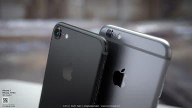 """هل يأتي هاتف """"آيفون 7"""" باللون الأسود الفضي؟"""
