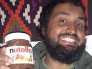 """إرهابي الـ""""نوتيلا"""" يفجر نفسه في عملية انتحارية بالعراق"""