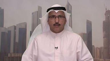 الكويت تقترض 16.6 مليار دولار لسد عجز ميزانيتها