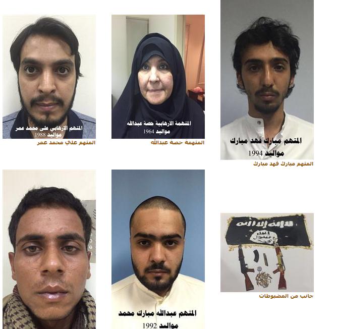 داعشي عراقي لأحداث في الكويت: علينا التخطيط والتمويل.. وعليكم التفجير