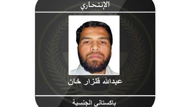 الداخلية السعودية: انتحاري جدة باكستاني مقيم في المملكة