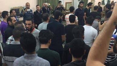 شباب بصريون يقيمون مجلس عزاء حدادا على ضحايا الكرادة
