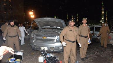 الإدانات تتوالى بعد التفجيرات الإرهابية في السعودية