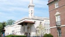 Two Muslim teens beaten outside New York mosque
