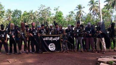 المقاتلون الأجانب جنوبي الفلبين يعلنون ولاءهم لداعش