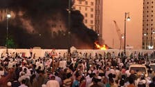 The full coverage of the blast near Prophet's mosque