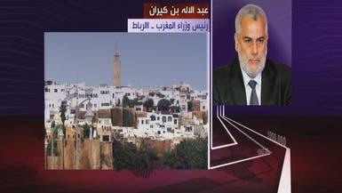 رئيس وزراء المغرب يجهش بالبكاء حزناً على الحرم النبوي