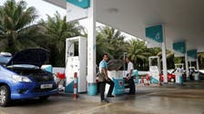 Profit more than doubles for Malaysia's Petronas