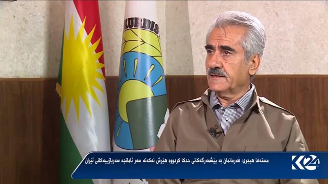 Iran Kurdistan Democratic Party Leader