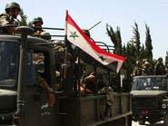 روسي يكشف.. بماذا يتلهى جيش الأسد