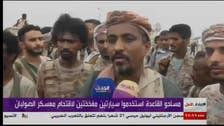 Yemeni army kills Al-Qaeda members, retakes Al-Sulban Camp