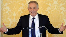 UK press condemn Blair 'arrogance' over Iraq war