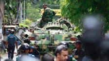 بنگلہ دیش میں نماز عید کے موقع پر بم دھماکے