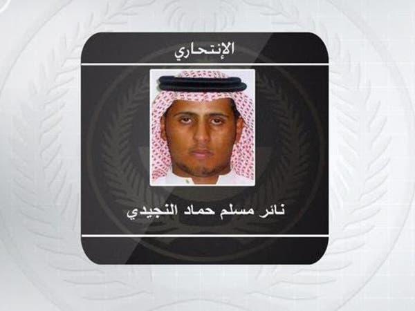 السعودية تكشف هوية منفذ التفجير قرب الحرم النبوي