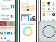 تطبيق Mybridge لتطوير حياتك المهنية على آيفون