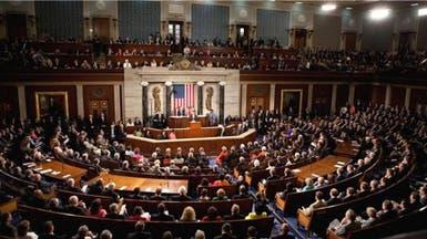الكونغرس الأميركي يقر تمديد العقوبات 10 سنوات ضد إيران