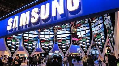 سامسونغ تحقق نمواً في الأرباح التشغيلية بالربع الثاني