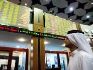 الصناديق تهرب من الأسواق التقليدية.. فهل يستفيد الخليج؟