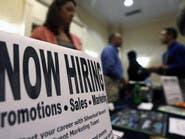 القطاع الخاص الأميركي يخسر 27 ألف وظيفة في مارس