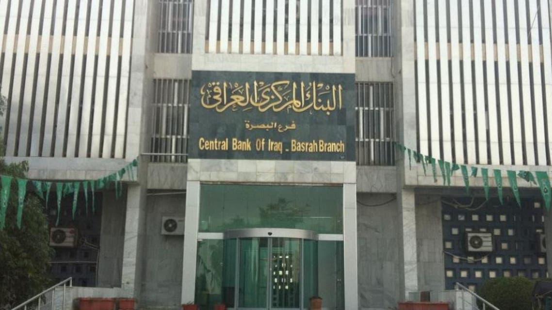 المركزي العراقي