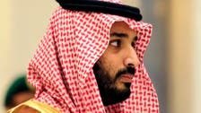 Saudi's Uber-deal: An attempt at the world's largest venture capital fund?