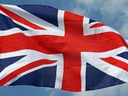 جنرال أميركي:لا دليل على تراجع بريطانيا عن اتفاق الناتو