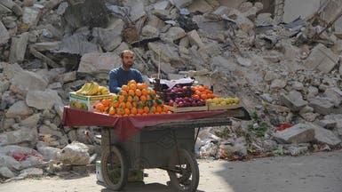 بعد كل هذا الدمار.. كم سنة تلزم اقتصاد سوريا للتعافي؟