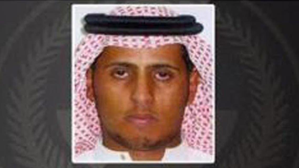 Nayer Saudi Gazette