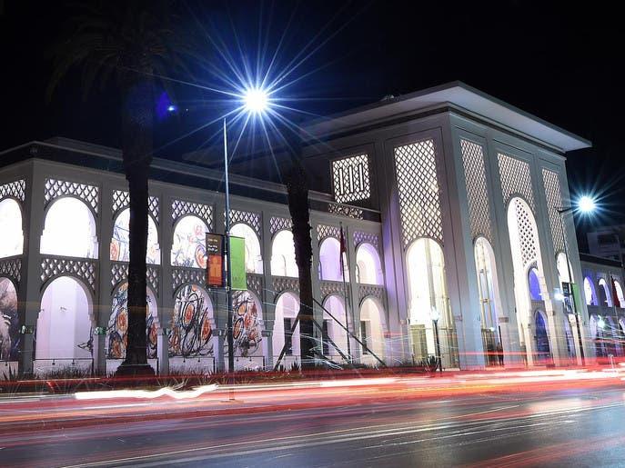 مؤسسة رسمية تكشف عن ضعف اقتصاد الثقافة بالمغرب