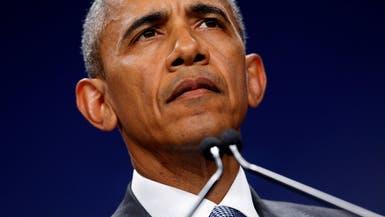 """أوباما: قتل الشرطيين في باتون روج """"عمل جبناء"""""""