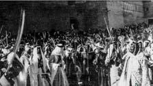 سعودی عرب کے بانی کی نجدی رقص کرتے ہوئے نایاب تصاویر