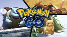 Players in hunt for Pokémon Go monsters feel real-world pain