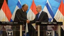 مصر: اسرائیلی،فلسطینی تنازعے کے دو ریاستی حل کی پُرزور حمایت