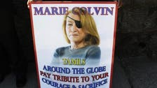Relatives of Sunday Times journalist Marie Colvin sue Syria for her death