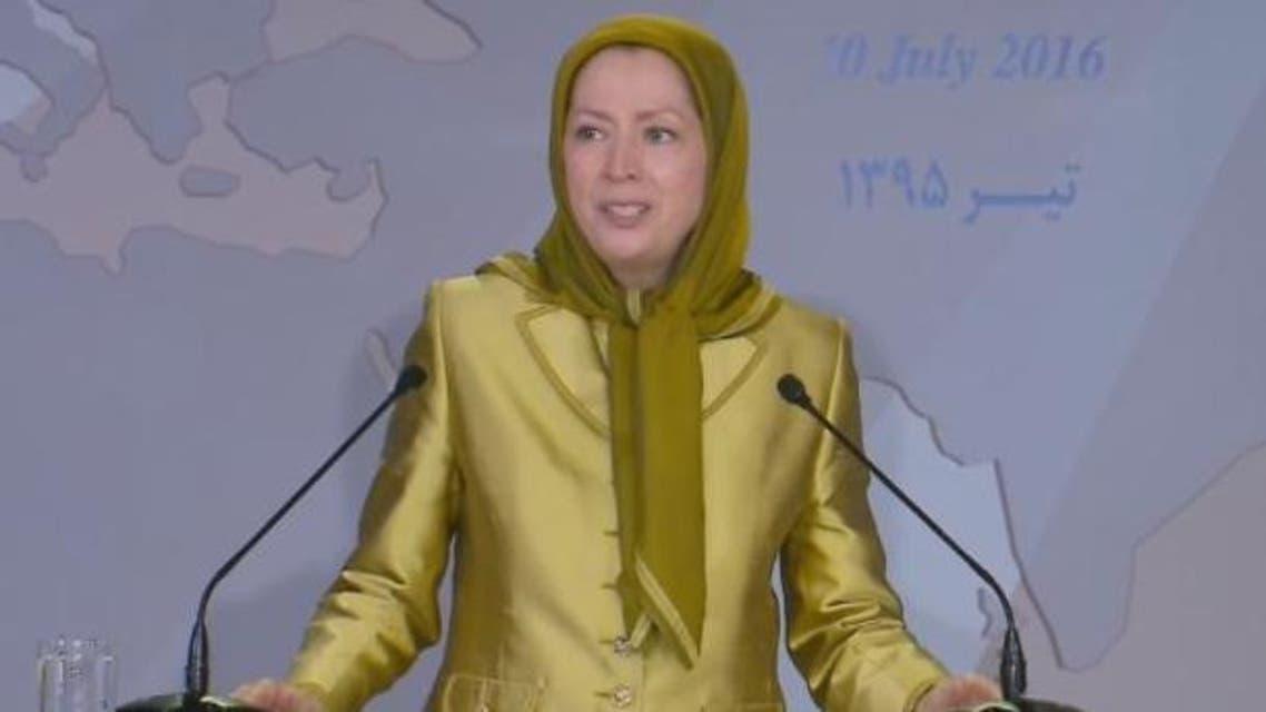 مريم رجوي