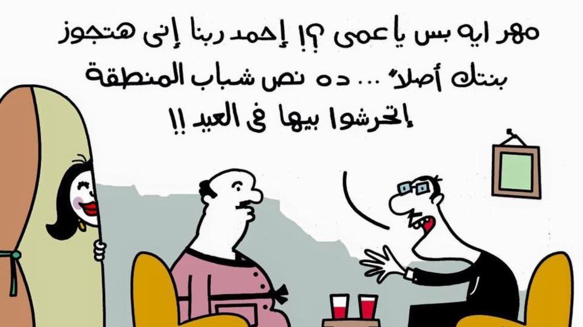 المصري اليوم كاريكاتير