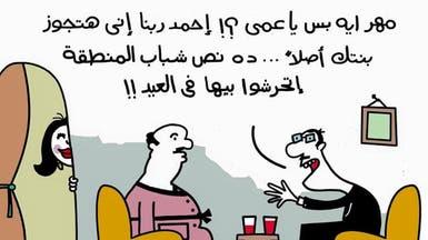صحيفة مصرية تحذف كاريكاتيرا مسيئا لضحايا التحرش