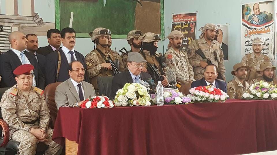 الرئيس اليمني يترأس اجتماعا في مأرب