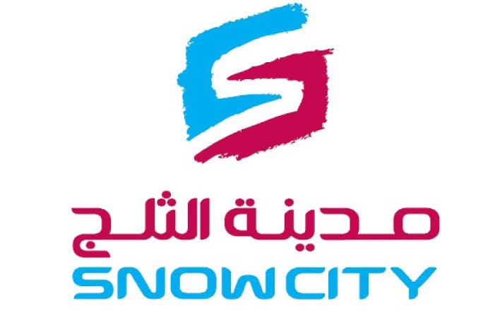 Snow city - Saudi Gazette