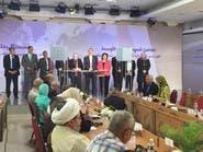 قضايا الأهواز والقوميات حاضرة بمؤتمر معارضة إيران