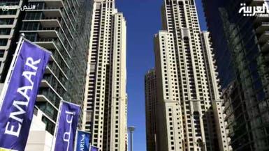 إعمار للضيافة تدير أول فنادق the Address  في مكة