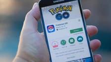 Pokémon Go-playing Saudi motorist receives hefty fine