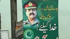 Posters begging for military coup raise eyebrows in Pakistan