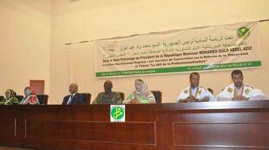 إصلاح الصحافة يقسم الصحافيين في موريتانيا