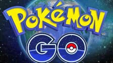 Pokemon and the Arabs: First banned by fatwa, but now good to 'Go'