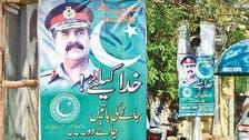 پاکستان کے بڑے شہروں میں جنرل راحیل شریف کے حق میں پوسٹر بازی