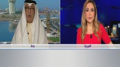 العلمي: استثمارات الخليج ستزيد بعد خروج بريطانيا