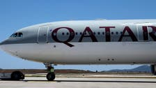 Qatar Airways to acquire up to 10 percent of LATAM Airlines